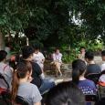 實習前培訓 2017 - 社會企業